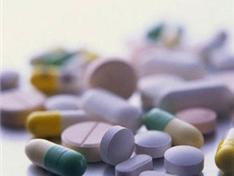 Аптеки Фосфоритного