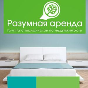 Аренда квартир и офисов Фосфоритного