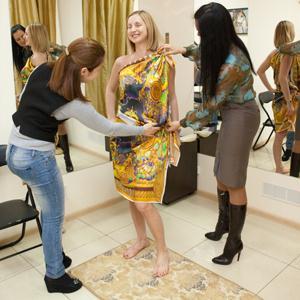 Ателье по пошиву одежды Фосфоритного