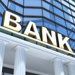 Банки Фосфоритного