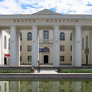 Дворцы и дома культуры Фосфоритного