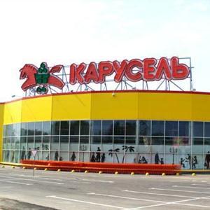 Гипермаркеты Фосфоритного