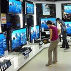 Магазины электроники Фосфоритного