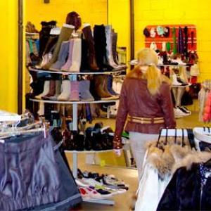 Магазины одежды и обуви Фосфоритного
