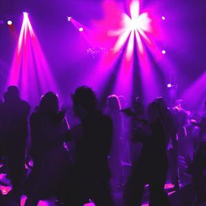 Ночные клубы Фосфоритного