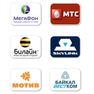 Операторы сотовой связи Фосфоритного