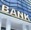 Банки в Фосфоритном