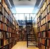 Библиотеки в Фосфоритном