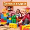 Детские сады в Фосфоритном