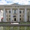 Дворцы и дома культуры в Фосфоритном