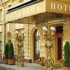 Гостиницы в Фосфоритном