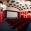 Кинотеатры в Фосфоритном