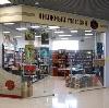 Книжные магазины в Фосфоритном