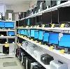 Компьютерные магазины в Фосфоритном
