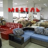 Магазины мебели в Фосфоритном