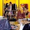 Магазины одежды и обуви в Фосфоритном