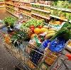 Магазины продуктов в Фосфоритном