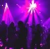 Ночные клубы в Фосфоритном