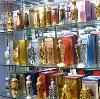Парфюмерные магазины в Фосфоритном