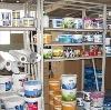 Строительные магазины в Фосфоритном