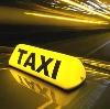 Такси в Фосфоритном