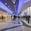 Торговые центры в Фосфоритном