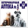 Ветеринарные аптеки в Фосфоритном