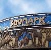 Зоопарки в Фосфоритном