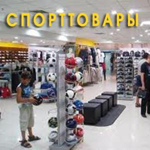 Спортивные магазины Фосфоритного