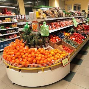 Супермаркеты Фосфоритного
