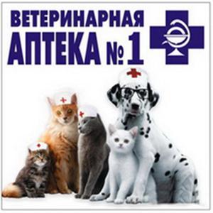 Ветеринарные аптеки Фосфоритного