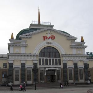 Железнодорожные вокзалы Фосфоритного